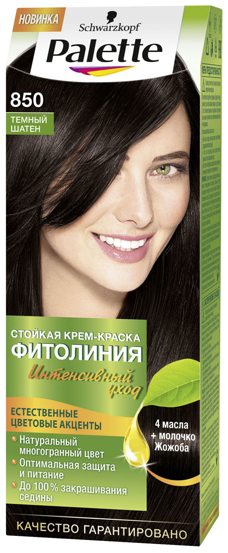 PALETTE Краска для волос ФИТОЛИНИЯ оттенок 850 Темный Шатен, 110 млC4037125Откройте для себя больше ухода для более интенсивного цвета: новая питающая крем-краска Palette Фитолиния, обогащенная 4 маслами и молочком Жожоба. Насладитесь невероятно мягкими и сияющими волосами, полными естественного сияния цвета и стойкой интенсивности. Питательная формула обеспечивает надежную защиту во время и после окрашивания и поразительно глубокий уход. А интенсивные красящие пигменты отвечают за насыщенный и стойкий результат на ваших волосах. Побалуйте себя широким выбором натуральных оттенков, ведь палитра Palette Фитолиния предлагает оригинальную подборку оттенков для создания естественных цветовых акцентов и глубокого многогранного цвета.