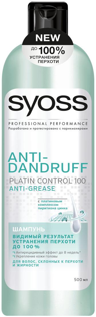 SYOSS Шампунь Anti Dandruff ANTI-GREASE GREEN, 500 млMP59.4DВИДИМЫЙ РЕЗУЛЬТАТ УСТРАНЕНИЯ ПЕРХОТИ ДО 100%1) Устраняет перхоть до 100 % видимого результата 2) Надолго придает свежесть, укрепляет кожу головы & обеспечивает антирецидивный эффектдо 8 недель*