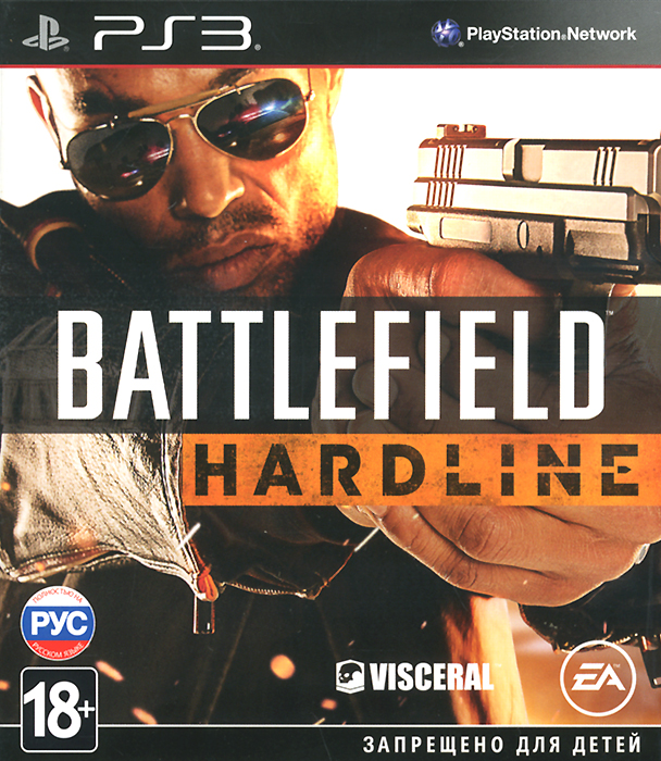 цена  Battlefield: Hardline  Essentials (PS3)  онлайн в 2017 году