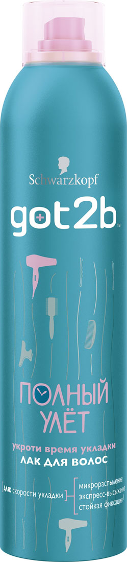 GOT2B Лак для волос Полный Улет , 300 млMP59.4DНе тормози! Воспользуйся новым Лаком для волос got2b Полный Улет с эффектом экспресс-высыхания. С технологией микрораспыления ты не зависнешь над укладкой надолго. Будь готова к эпатажу, твоя укладка – полный улет! Секреты «улетной- укладки: Распыли лак на волосы с расстояния 30 см короткими нажатиями. Для придания дополнительной фиксациинанеси на отдельные пряди волос.Уровень фиксации №3.