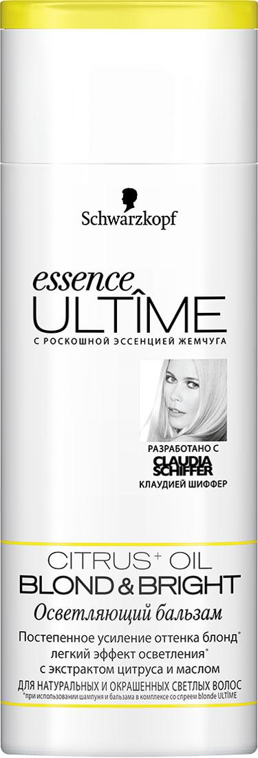 ESSENCE ULTIME Бальзам Blond &Bright, 250 млCF5512F4Осветляющий уход для натуральных и окрашенных светлых волос.- постепенное усиление оттенка блонд - легкий эффект осветления- для сияния и фееричного блеска волос