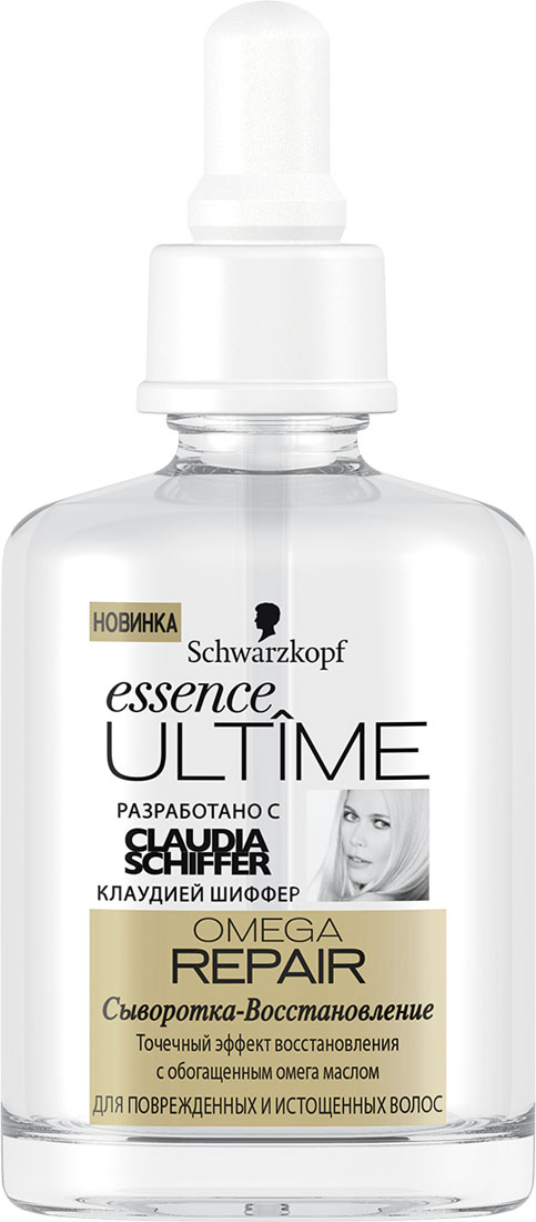 ESSENCE ULTIME Сыворотка Omega Repair, 50 млFS-00897Сыворотка – восстановление для поврежденных и истощенных волос.Точечный эффект восстановления с обогащенным омега маслом.Предотвращает секущиеся кончики до 90%Для эффекта восстановления всего за 30 секунд
