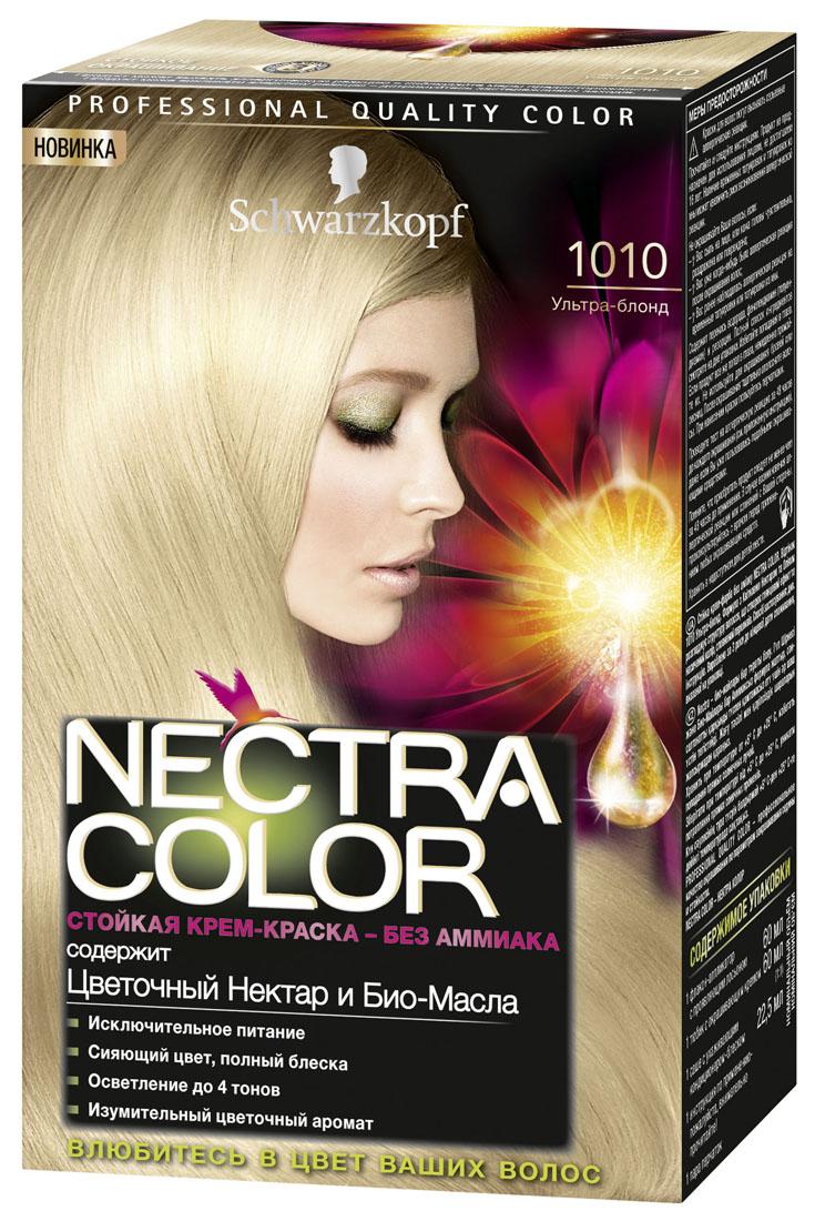 Schwarzkopf Краска для волос Nectra Color, оттенок 1010 Ультра-блонд, 142,5 млMP59.4DСтойкая крем-краска Nectra Color придает волосам роскошный цвет, при этом делая их невероятно красивыми и ухоженными. Формула без аммиака с улучшенной системой доставки красителя маслами использует силу и свойство масел максимизировать действие красителя. Богатство цвета и изумительный цветочный аромат вдохновят Вас, а превосходное питание придаст Вашим волосам еще больше шелковистости.