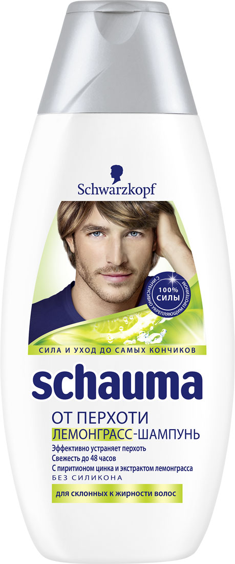 SCHAUMA Шампунь Лемонграсс от перхоти , 380 млFS-00897Schauma Лемонграсс эффективно борется с перхотью и удаляет жир у корней волос.Тип волос: для склонных к жирности волосЭффективно борется с перхотью и предотвращает ее повторное появление в течение 6 недель.Пиритион цинка является самым эффективным средством для борьбы с перхотью.Экстракт Лемонграсса обладает освежающим эффектом и приятным ароматом.Интенсивно очищает и удаляет жир у корней волос и с кожи головы.До 48 часов свежестиСвежие и здоровые волосы без перхоти