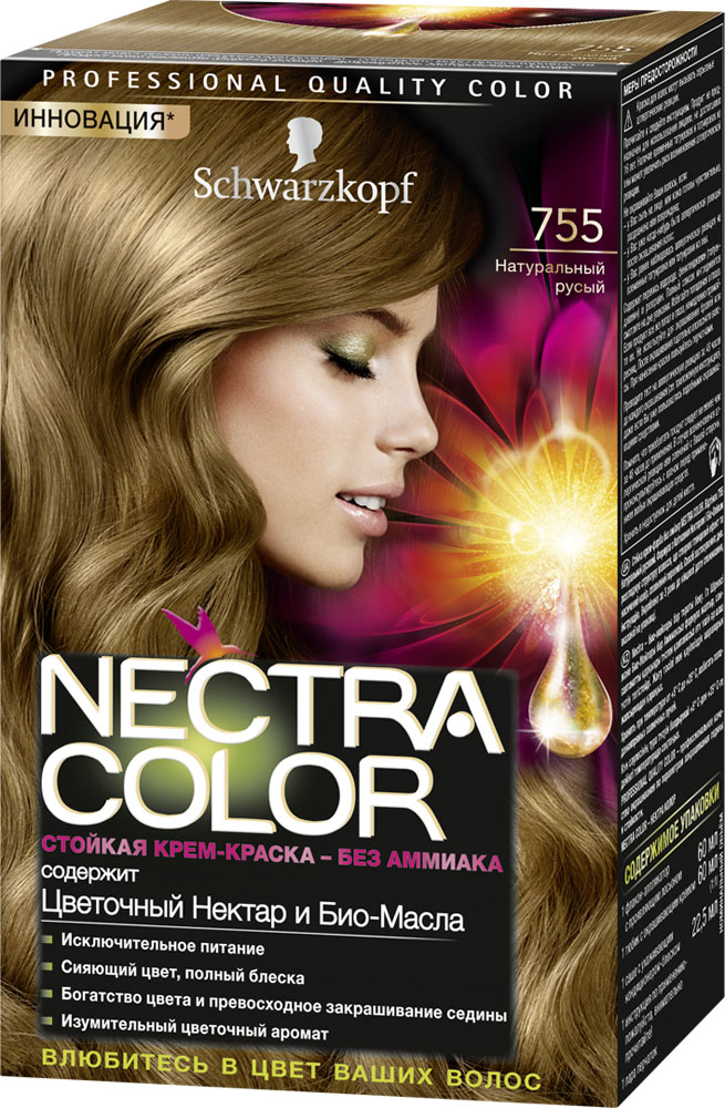 Schwarzkopf Краска для волос Nectra Color, оттенок 755 Натуральный русый , 142,5 млSatin Hair 7 BR730MNСтойкая крем-краска Nectra Color придает волосам роскошный цвет, при этом делая их невероятно красивыми и ухоженными. Формула без аммиака с улучшенной системой доставки красителя маслами использует силу и свойство масел максимизировать действие красителя. Богатство цвета и изумительный цветочный аромат вдохновят Вас, а превосходное питание придаст Вашим волосам еще больше шелковистости.
