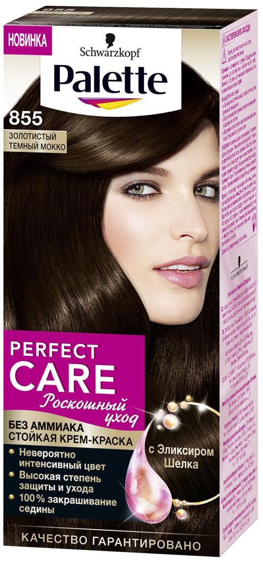 Palette PCC Крем-краска оттенок 855 Золотистый темный мокко, 110 мл9344000855Мечтаете об ухоженных волосах и невероятной интенсивности цвета? Теперь мечту можно воплотить в жизнь с НОВИНКОЙ Palette Perfect Care с Эликсиром Шелка! Мягкая формула окрашивающего крема БЕЗ АММИАКА придаст волосам шелковистость и невероятный блеск. Инновационная технология многослойного окрашивания создает множество слоев цвета и активируется при каждом мытье волос, заменяя верхний слой последующим для потрясающего блеска. Результат: стойкий сияющий цвет, как будто сразу после окрашивания.