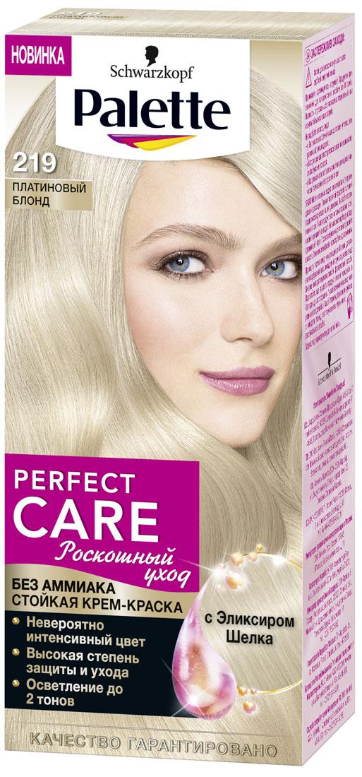 Palette PCC Крем-краска оттенок 219 Платиновый Блонд, 110 млA7770128Мечтаете об ухоженных волосах и невероятной интенсивности цвета? Теперь мечту можно воплотить в жизнь с НОВИНКОЙ Palette Perfect Care с Эликсиром Шелка! Мягкая формула окрашивающего крема БЕЗ АММИАКА придаст волосам шелковистость и невероятный блеск. Инновационная технология многослойного окрашивания создает множество слоев цвета и активируется при каждом мытье волос, заменяя верхний слой последующим для потрясающего блеска. Результат: стойкий сияющий цвет, как будто сразу после окрашивания.