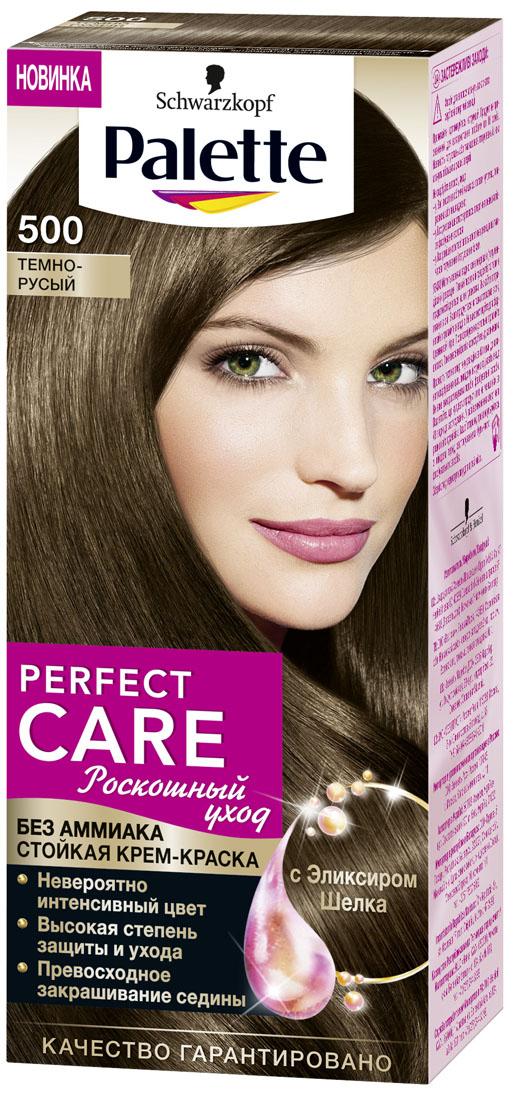 Palette PCC Крем-краска оттенок 500 Темно-русый, 110 мл9344000500Мечтаете об ухоженных волосах и невероятной интенсивности цвета? Теперь мечту можно воплотить в жизнь с НОВИНКОЙ Palette Perfect Care с Эликсиром Шелка! Мягкая формула окрашивающего крема БЕЗ АММИАКА придаст волосам шелковистость и невероятный блеск. Инновационная технология многослойного окрашивания создает множество слоев цвета и активируется при каждом мытье волос, заменяя верхний слой последующим для потрясающего блеска. Результат: стойкий сияющий цвет, как будто сразу после окрашивания.