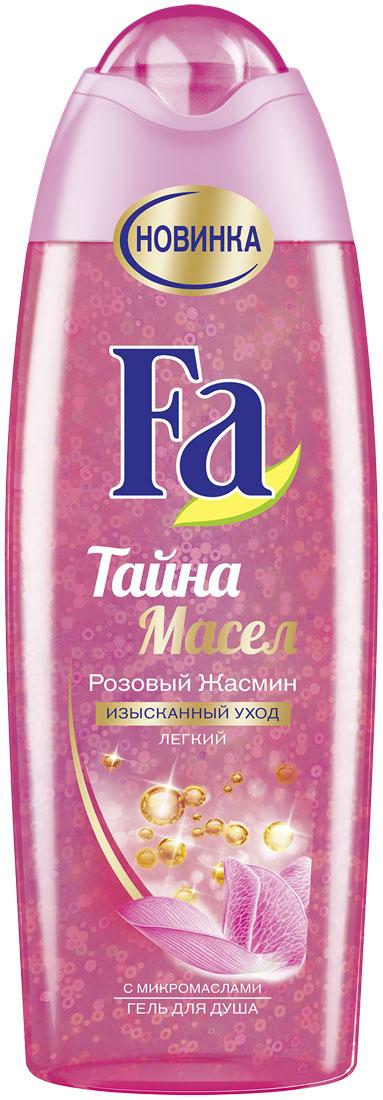 FA Гель для душа женский Magic Oil Розовый Жасмин, 250 млFS-00897Насладитесь прекрасными мгновениями с гелем для душа Fa Тайна Масел. Его инновационная формула с микромаслами интенсивно ухаживает за кожей, как масло для душа, и освежает, как гель для душа, не оставляя жирных следов. Свежий чувственный аромат розового жасмина волнует чувства. - Формула с микромаслами для интенсивного ухода- Свежий аромат розового жасмина- Премиальный уход за кожей, который не оставляет жирных следов - pH нейтральный- Хорошая переносимость кожей - Протестировано дерматологами