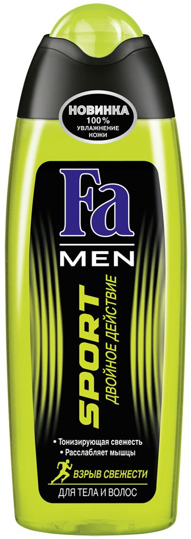 FA MEN Гель для душа Sport Double Power, 250 млFS-00897Откройте для себя взрыв свежести с гелем для душа Fa Sport Двойное Действие! Гель для душа Fa, обогащенный изотоническим минеральным комплексом, помогает коже поддержать водный баланс, восстанавливая и освежая ее.- Избавляет от напряжения, расслабляет мышцы.- pH-нейтральный•Хорошая переносимость кожей подтверждена дерматологамиПодходит для тела и волос Применение: нанести на влажную кожу, вспенить и смыть.Также откройте для себя антиперспиранты Fa MEN.Более подробную информацию можно найти на сайте:http://www.ru.fa.com/fa-men/ru/ru/home/duschgel/sport-double-power/power-boost.html