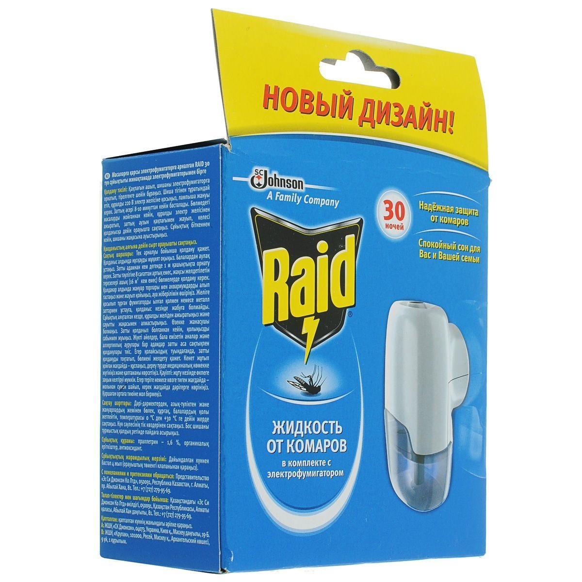 Фумигатор от комаров Raid + жидкость, 30 ночейBH-SI0439-WWФумигатор от комаров Raid используется для уничтожения комаров и других летающих кровососущих насекомых в помещениях до 20 кв.м. Такой фумигатор имеет поворотную вилку, позволяющую использовать даже в неудобно расположенных розетках. Усовершенствованная конструкция фумигатора обеспечивает равномерное нагревание и испарение действующего вещества.