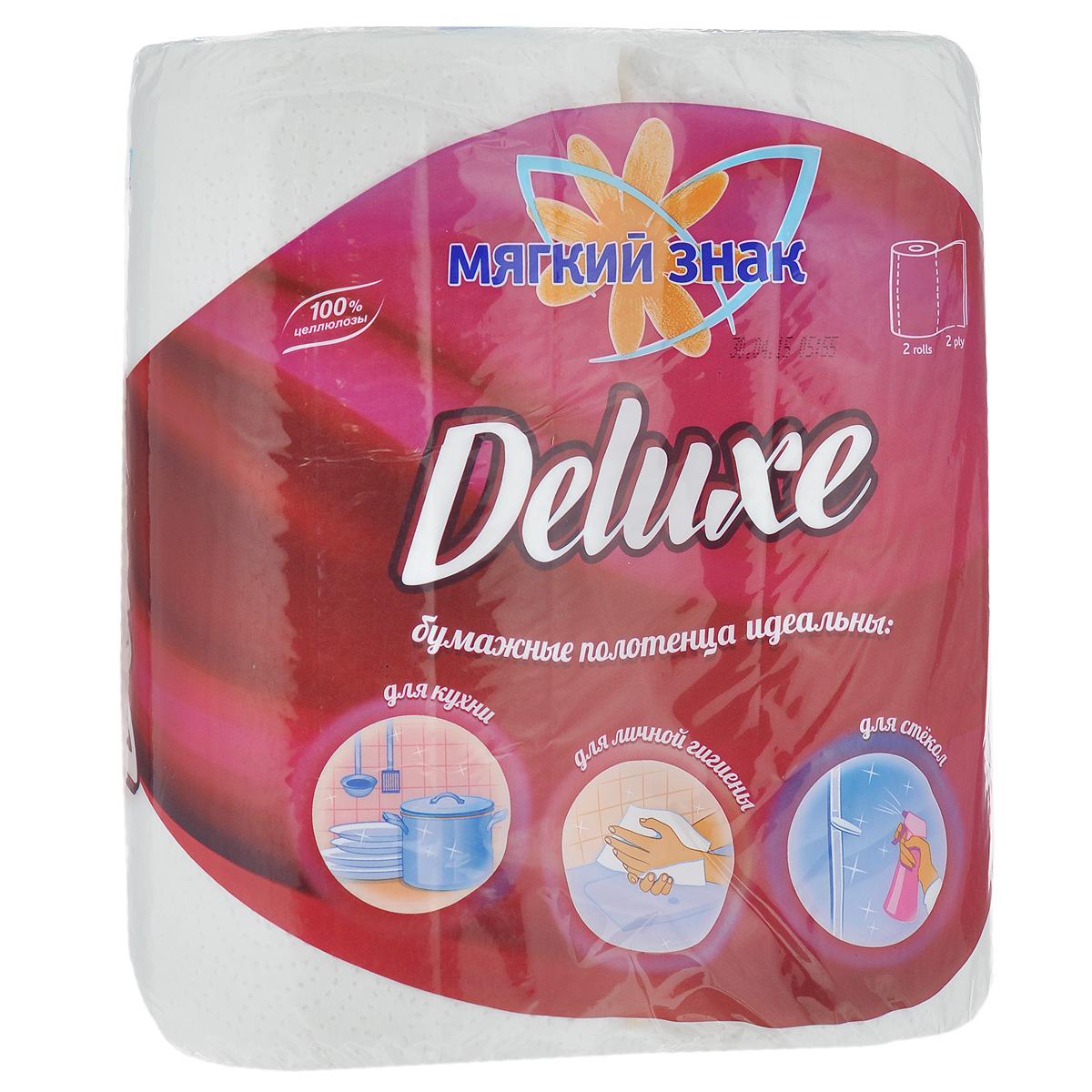 Полотенца бумажные Мягкий знак Deluxe, двухслойные, цвет: белый, 2 рулонаMB980Бумажные полотенца Мягкий знак Deluxe созданы из экологически чистого волокна - 100% целлюлозы. Двухслойные. Хорошо впитывают влагу и идеально подходят для ежедневного использования.Количество листов: 48 шт. Количество слоев: 2. Размер листа: 25 см х 23 см. Состав: 100% целлюлоза.