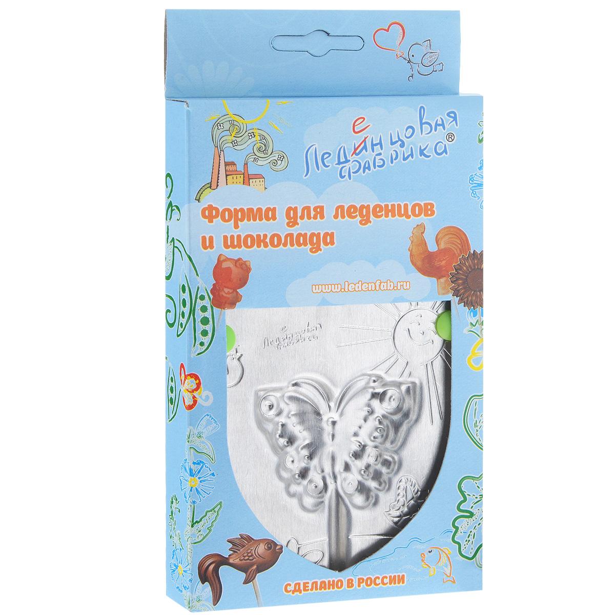Форма для леденцов Бабочка, 9,5 см х 9,5 см115510С помощью формы Бабочка вы сможете сделать разнообразные леденцы и шоколадки своими руками, используя натуральные продукты: сахар, воду, сок и готовый шоколад. Изделие выполнено из пищевого алюминия. Форма удобна в использовании и оснащена пластиковыми ножками. В комплект входят 10 палочек для леденцов, выполненных из бамбука, и инструкция по применению. Размер формы: 9,5 см х 9,5 см. Размер готового леденца: 4,2 см х 5,3 см. Длина палочки: 15 см.