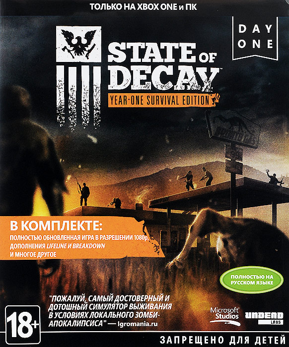 State of Decay: Year-One Survival Edition (Xbox One) state of decay year one survival edition