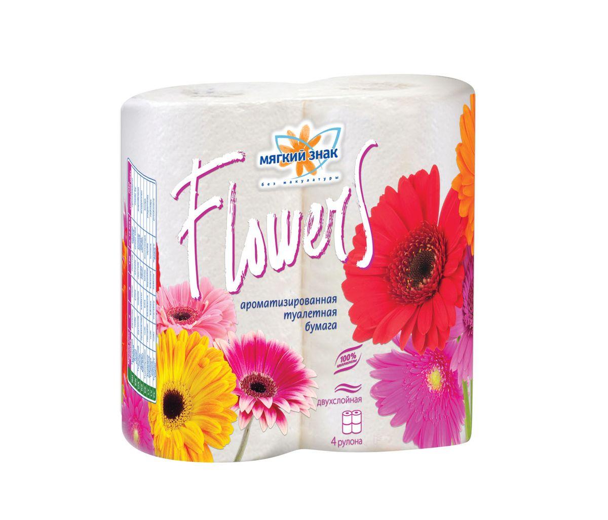 Туалетная бумага Мягкий знак Flowers, ароматизированная, двухслойная, цвет: белый, 4 рулона787502Ароматизированная туалетная бумага Мягкий знак Flowers обладает нежным цветочным ароматом. Двухслойная туалетная бумага мягкая, нежная, но в тоже время прочная, с отрывом по линии перфорации.Количество листов: 185 шт. Количество слоев: 2. Размер листа: 12,5 см х 9,6 см. Состав: 100% целлюлоза, ароматизатор.