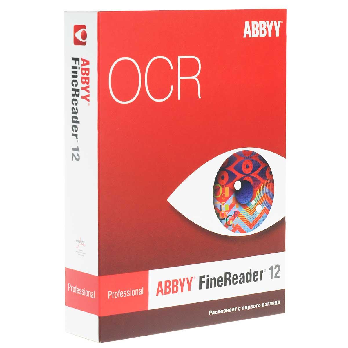ABBYY FineReader 12 Professional Edition Full