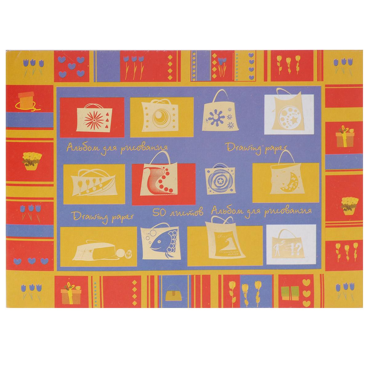 Альбом для рисования Kroyter, 50 листов, формат А472523WDАльбом Kroyter предназначен для рисования, художественно-графических работ и детского творчества. Внутренний блок состоит из офсетной бумаги. Обложка альбома выполнена из картона с ярким цветным рисунком.Тип крепления листов - склейка.