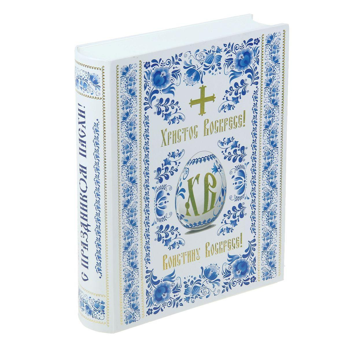 Книга-шкатулка
