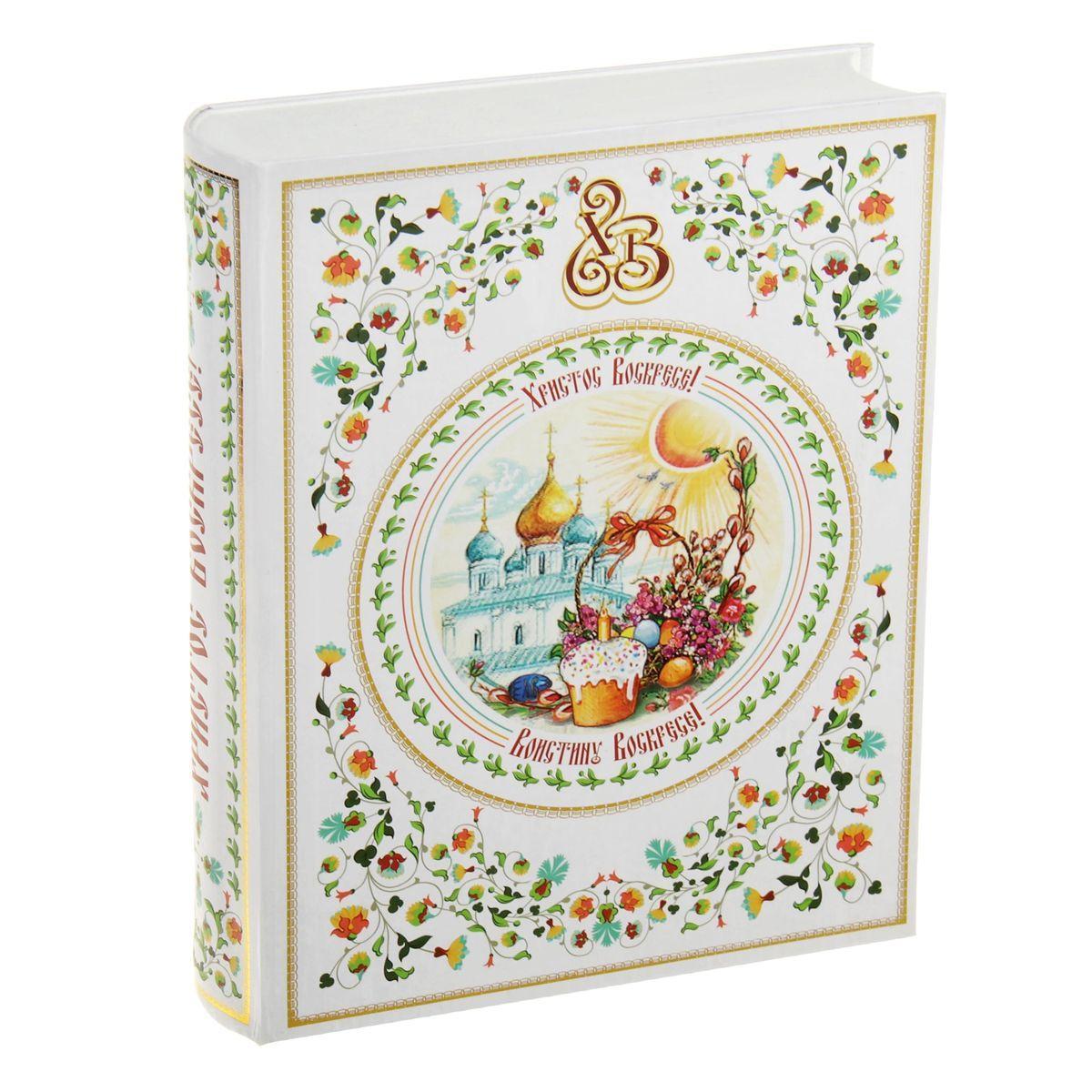 Книга-шкатулка Пасха цветочная, 22 х 16,5 х 4,5 см 877625FS-80299Эта книга-шкатулка выполнена в виде издания всем известного Пасха цветочная. Она имеет углубление для хранения купюр, в котором удобно разместится даже увесистая пачка денег. Обложка книги-шкатулки изготовлена из прочного картона и покрыта глянцевой бумагой.Такая книга-шкатулка станет замечательным подарком-сюрпризом и послужит накоплению личного капитала. Материал: Пластик