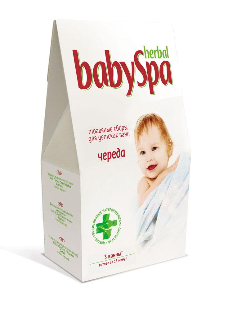 Herbal Baby Spa Травяной сбор Череда, 45 г2218Веками люди используют свойство череды нормализовывать обменные процессы в организме, а также ее антисептические, бактерицидные, антимикробные, противовоспалительные, регенерирующее, очищающие, подсушивающие свойства. Череда эффективно помогает бороться с раздражением кожи и опрелостями.Купание в ванне с травяным сбором Herbal Baby Spa Череда улучшает тонус, стимулирует аппетит, способствует выделению продуктов обмена через поры кожи, успокаивает сон и доставляет огромное удовольствие малышу и его маме. Ну и, помимо всего прочего, отвары трав смягчают воду. Подготовка к принятию ванны с травяным сбором займет у вас всего 15 минут.Травяной сбор расфасован в 3 фильтр-пакета по 15 г.