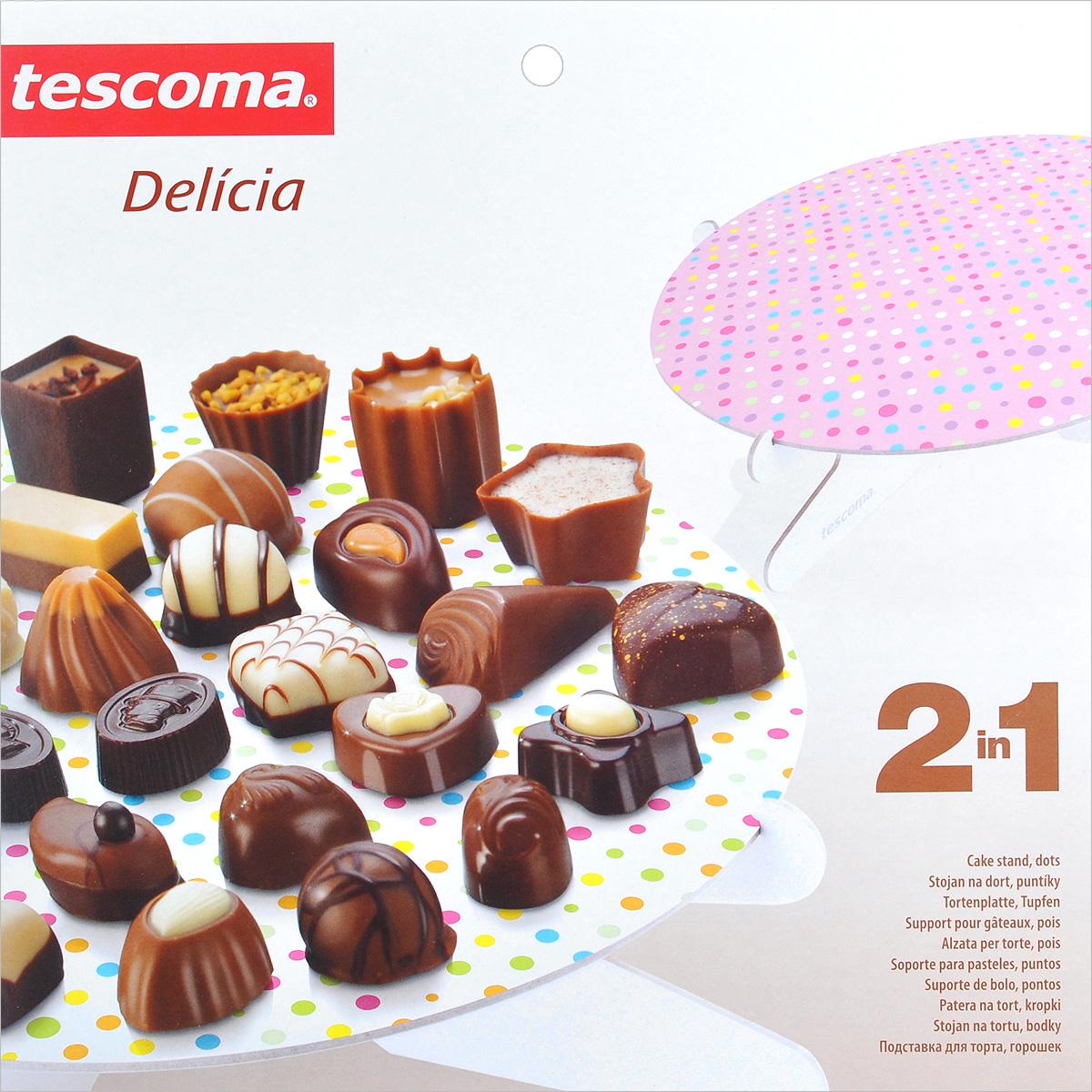 Подставка для торта Tescoma Delicia. Горошек, цвет: розовый, диаметр 28,5 см54 009312Подставка для торта Tescoma Delicia. Горошек идеально подходит для стильной сервировки тортов и десертов. Изготовлена из очень толстого картона, обработанного пластичной смазкой, что сохранит его от влажности. Двухсторонняя печать с красивым принтом в разноцветный горошек придает изделию изысканный внешний вид. Подставка оснащена специальным стендом-ножками, он очень прочный и устойчивый, легко собирается. Подставку можно использовать повторно. Промойте под проточной водой и протрите сухой тканью. Диаметр подставки: 28,5 см.