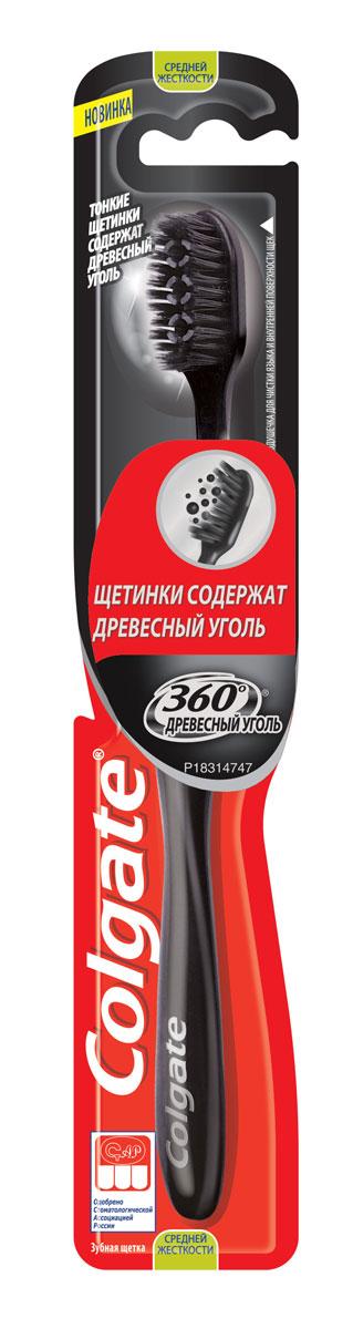 Colgate Зубная щетка 360 С древесным углем средняя5010777139655Суперчистота всей полости рта. Пучки щетины конической формы для чистки межзубных промежутков. Удлиненная щетина на кончике щетки. Полирующие чашечки. Удаляет на 96% больше бактерий по сравнению с обычной механической щеткой с ровной щетиной. Средней жесткости. Щетинки содержат древесный уголь.