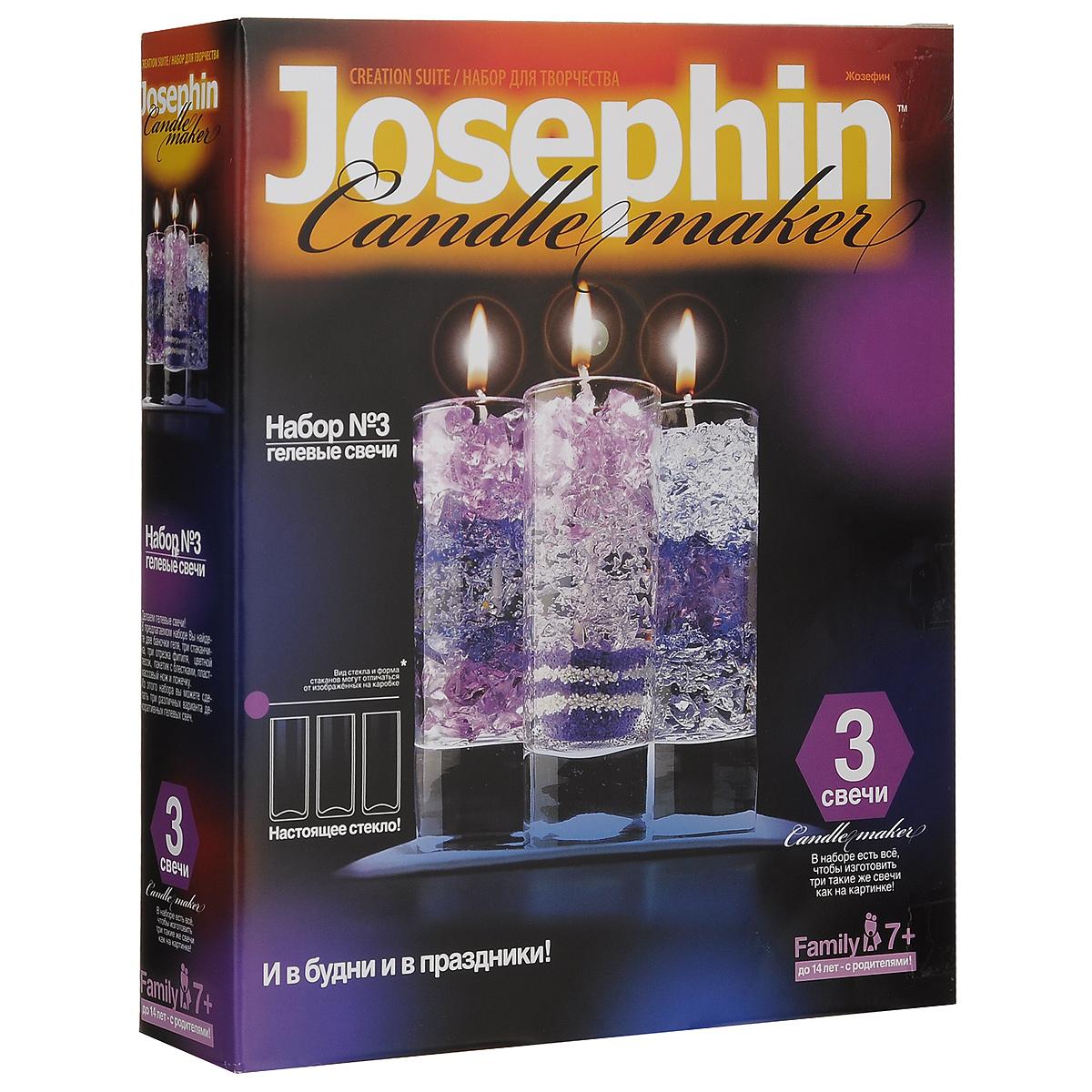 """В наборе для изготовления гелевых свечей """"Josephin №3"""" вы найдете две баночки геля, три стаканчика, три отрезка фитиля, цветной песок, пакетик с блестками, пластмассовый нож, ложечку и подробную инструкцию по работе с набором. Из этого набора вы сможете изготовить три различных варианта декоративных гелевых свечей. Кто не мечтал о своем """"маленьком свечном заводике""""? Вот он! Праздник, семейное торжество или обычный день - набор отлично подойдет для подарка, для эксклюзивно изготовленного украшения праздника или просто позволит увлекательно и уютно провести вечер в семейном кругу. Это своего рода соревнование в фантазии и вкусе, изобретательности и декоративном таланте. Огромное количество всевозможных узоров, красок, эффектов. Создай свою коллекцию! Детям до 14 лет под присмотром родителей."""
