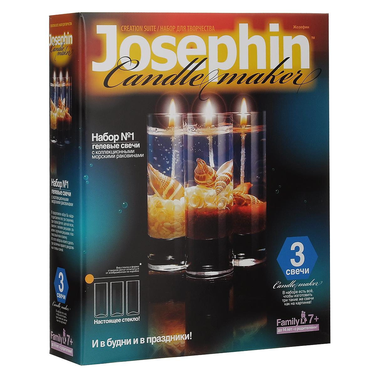 """В наборе для изготовления гелевых свечей """"Josephin №1"""" вы найдете две баночки геля, три стаканчика, три отрезка фитиля, цветной песок, пакетик с мелкими ракушками, пакетик с крупными ракушками, пластмассовый нож, ложечку и подробную инструкцию по работе с набором. Из этого набора вы сможете изготовить три различных варианта декоративных гелевых свечей. Кто не мечтал о своем """"маленьком свечном заводике""""? Вот он! Праздник, семейное торжество или обычный день - набор отлично подойдет для подарка, для эксклюзивно изготовленного украшения праздника или просто позволит увлекательно и уютно провести вечер в семейном кругу. Это своего рода соревнование в фантазии и вкусе, изобретательности и декоративном таланте. Огромное количество всевозможных узоров, красок, эффектов. Создай свою коллекцию! Детям до 14 лет под присмотром родителей."""