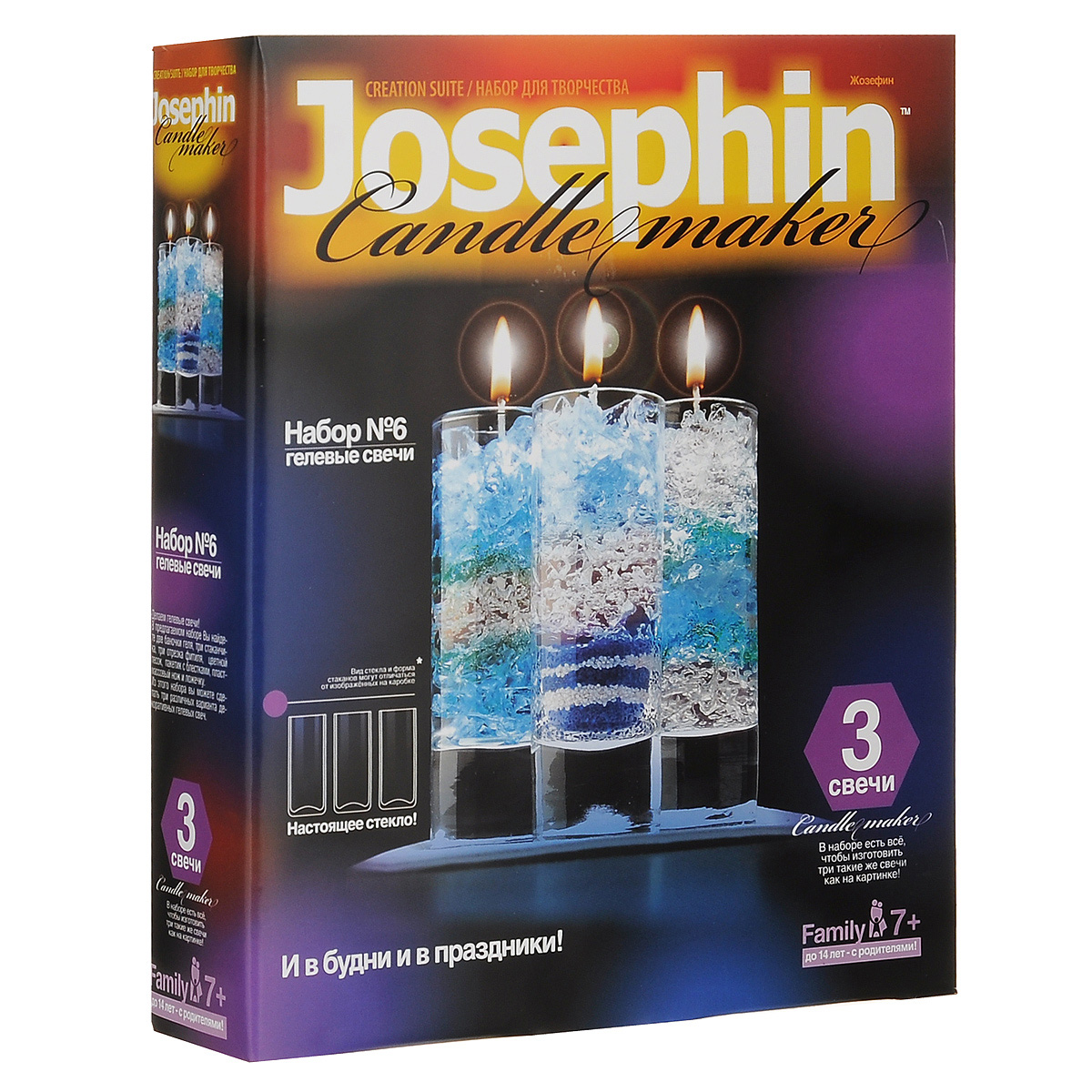 """В наборе для изготовления гелевых свечей """"Josephin №6"""" вы найдете две баночки геля, три стаканчика, три отрезка фитиля, цветной песок, пакетик с блестками, пластмассовый нож, ложечку и подробную инструкцию по работе с набором. Из этого набора вы сможете изготовить три различных варианта декоративных гелевых свечей. Кто не мечтал о своем """"маленьком свечном заводике""""? Вот он! Праздник, семейное торжество или обычный день - набор отлично подойдет для подарка, для эксклюзивно изготовленного украшения праздника или просто позволит увлекательно и уютно провести вечер в семейном кругу. Это своего рода соревнование в фантазии и вкусе, изобретательности и декоративном таланте. Огромное количество всевозможных узоров, красок, эффектов. Создай свою коллекцию! Детям до 14 лет под присмотром родителей."""