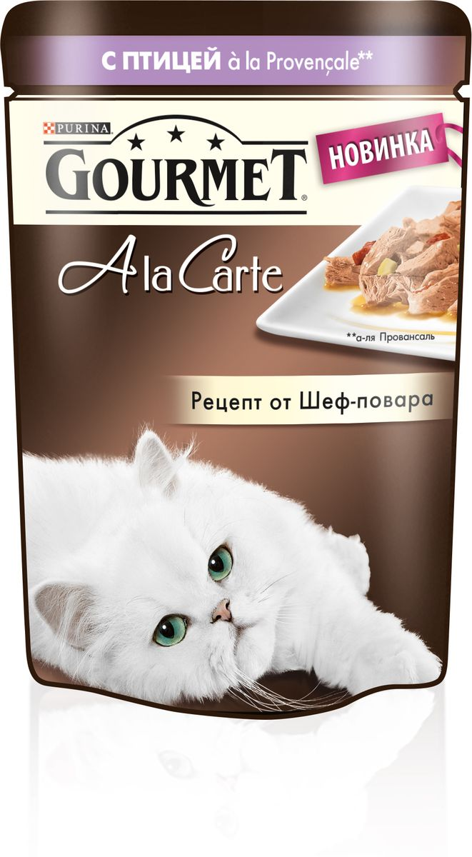 Консервы Gourmet A la Carte, для взрослых кошек, с домашней птицей a la Provencale, баклажаном, цукини и томатом, 85 г0120710Корм Gourmet A la Carte – это изысканные блюда, приготовленные по рецептам от шеф-повара. Прекрасное сочетание рыбного или мясного ассорти с тщательно подобранными ингредиентами, такими как овощи, рис или паста, создают утонченную гармонию текстуры и вкуса. Рекомендации по кормлению: Суточная норма: 3-4 пакетика в день для взрослой кошки (средний вес 4 кг), в два приема.Данная суточная норма рассчитана для умеренно активных взрослых кошек, живущих в условиях нормальной температуры окружающей среды. В зависимости от индивидуальных потребностей кошки норма кормления может быть скорректирована для поддержаниянормального веса вашей кошки.Подавайте корм комнатной температуры. Следите, чтобы у вашей кошки всегда была чистая, свежая питьевая вода. Состав: мясо и продукты переработки мяса (в том числе мясо домашней птицы), овощи (в том числе томат, баклажан, цуккини), экстракт растительного белка, рыба и продукты переработки рыбы, минеральные вещества, сахара, красители, витамины.Добавленные вещества: витамин A 720 МЕ/кг; витамин D3 110 МЕ/кг; витамин Е 16,5 МЕ/кг; железо 8 мг/кг ; йод 0,2 мг/кг; медь 0,7 мг/кг; марганец 1,6 мг/кг; цинк 15 мг/кг.Гарантированные показатели: влажность 79,5%, белок 12,5%, жир 2,7%, сырая зола 2,4%, сырая клетчатка 0,6%.Условия хранения: закрытый пакетик хранить в сухом прохладном месте. После открытия хранить в холодильнике максимум 24 часа.Товар сертифицирован.