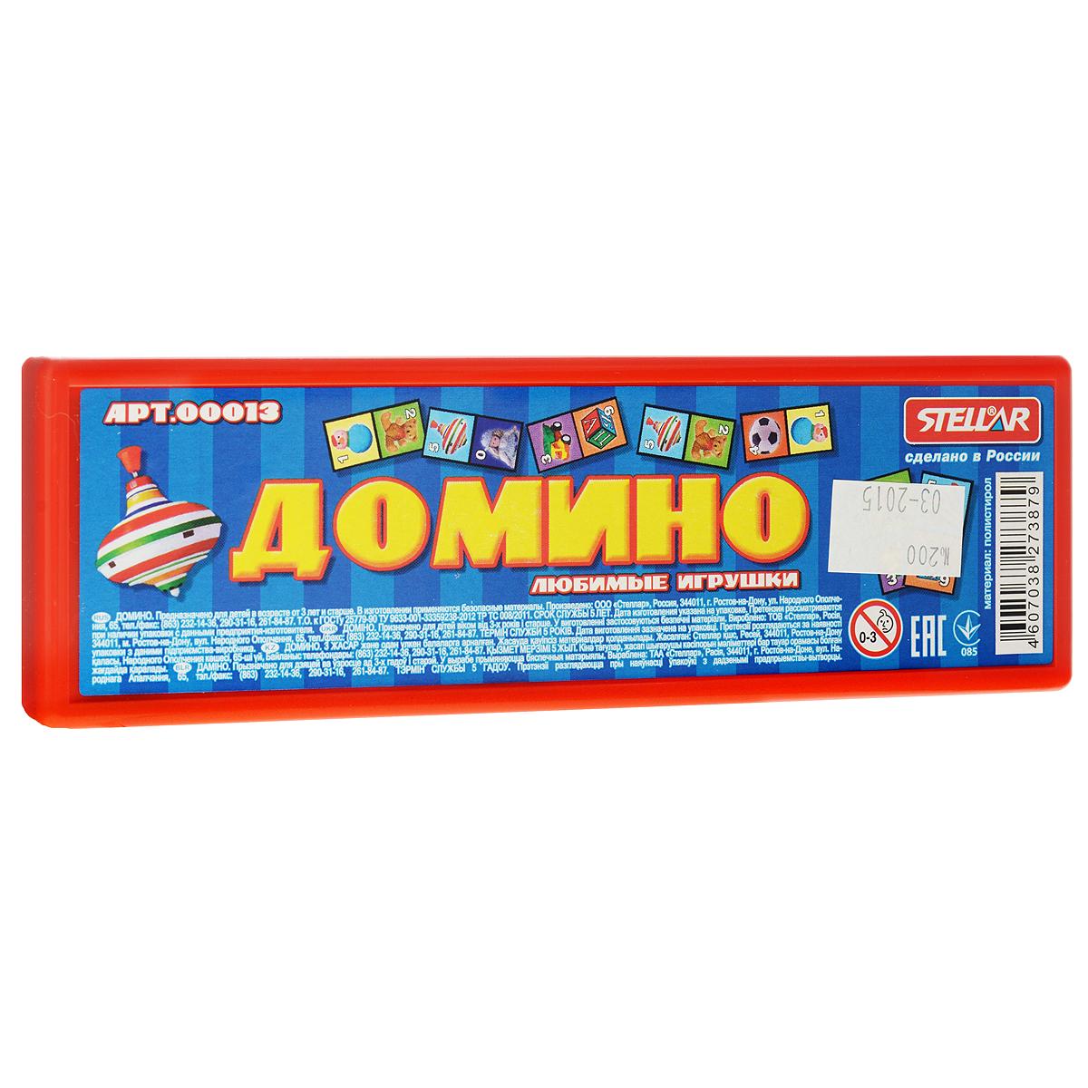 Stellar Домино Любимые игрушки