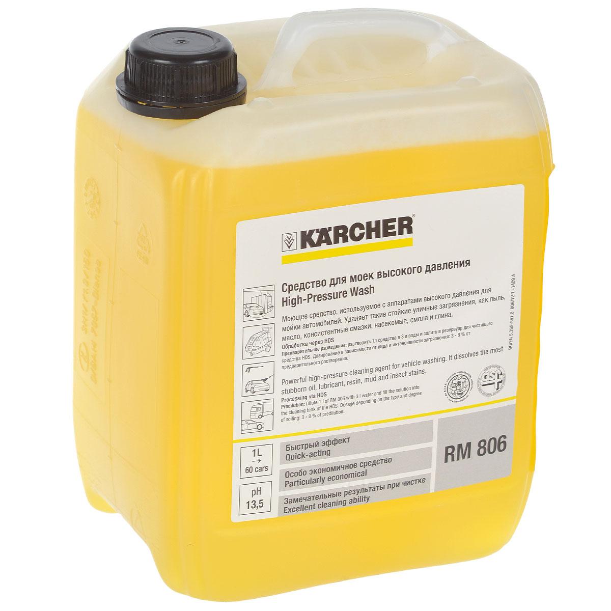Автошампунь Karcher High-Pressure Wash для моек высокого давления 5л 6.295-504.06.295-504.0Автошампунь Karcher High-Pressure Wash - это концентрированное чистящее средство, которое удаляет любые стойкие загрязнения, такие как:- уличная пыль,- масло,- консистентные смазки,- следы насекомых,- смола,- глина. Моющее средство используется с аппаратами высокого давления для мойки автомобилей.1 л средства хватает для мойки 60 машин.Объем: 5 л.