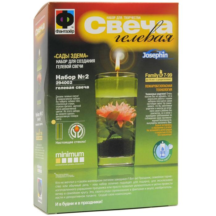 """Набор """"Сады Эдема"""" позволит вам создать декоративную гелевую свечу с водной подушкой. В набор входит все необходимое: стакан, цветы, гель, песок кварцевый, фитиль. Технология изготовления гелевой свечи очень простая. Необходимо насыпать песок в стакан, поместить туда цветок, налить воды, растопить гель (обязательна помощь взрослого), залить гель в стакан поверх воды и установить фитиль. Великолепная гелевая свеча готова!"""