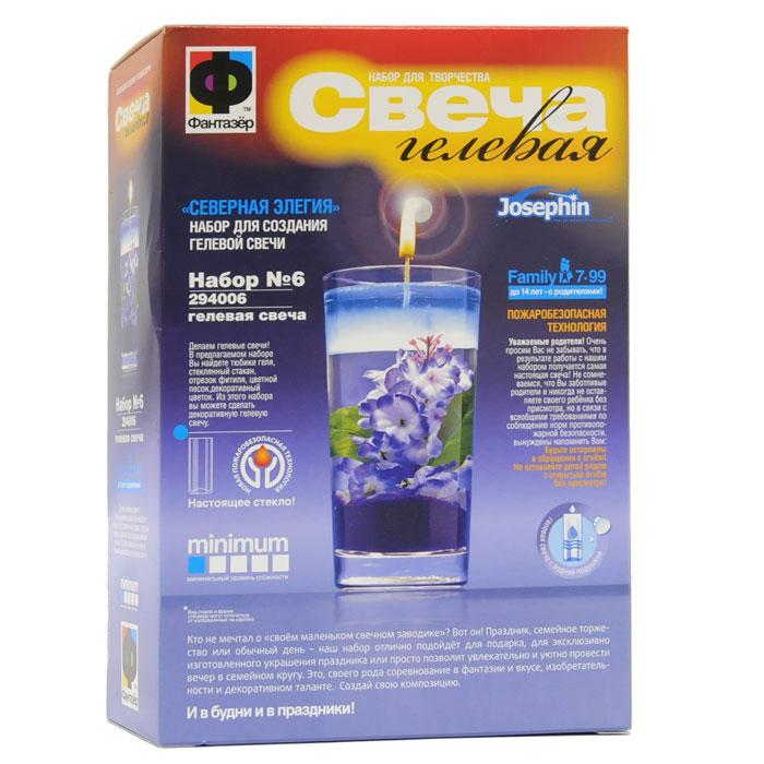 """Набор """"Северная элегия"""" позволит вам создать декоративную гелевую свечу с водной подушкой. В набор входит все необходимое: стакан, цветы, гель, песок кварцевый, фитиль. Технология изготовления гелевой свечи очень простая. Необходимо насыпать песок в стакан, поместить туда цветок, налить воды, растопить гель (обязательна помощь взрослого), залить гель в стакан поверх воды и установить фитиль. Великолепная гелевая свеча готова!"""