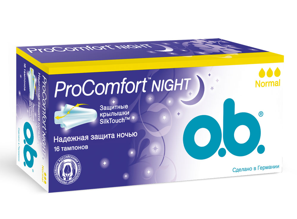 O.B. Тампоны ProComfort Night Normal, 16 шт9Тампоны O.B. ProComfort Night Normal имеют специальные защитные шелковистые крылышки SilkTouch, которые обеспечивают дополнительную защиту от протекания и комфортное введение и извлечение тампона. Крылышки нежно раскрываются и адаптируются к строению вашего тела, не упуская ни одной капли, которые другие тампоны могли бы упустить;Тампоны обеспечивают легкое введение и извлечение благодаря уникальному покрытию SilkTouch; Подходят для слабых и средних выделений. Товар сертифицирован.