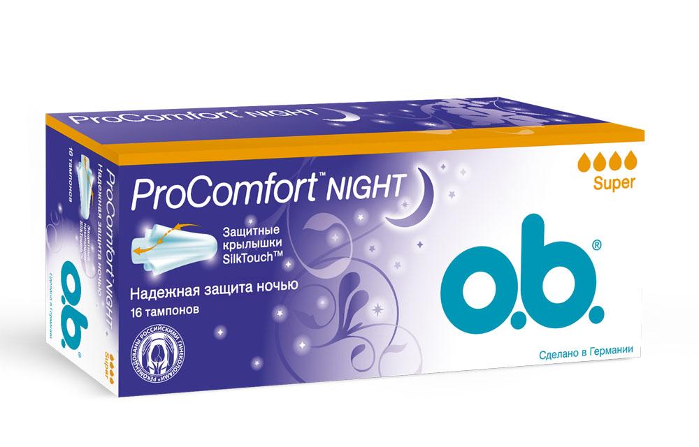 O.B. Тампоны ProComfort Night Super, 16 штOS-81390082Тампоны O.B. ProComfort Night Super имеют специальные защитные шелковистые крылышки SilkTouch, которые обеспечивают дополнительную защиту от протекания и комфортное введение и извлечение тампона. Крылышки нежно раскрываются и адаптируются к строению вашего тела, не упуская ни одной капли, которые другие тампоны могли бы упустить;Тампоны обеспечивают легкое введение и извлечение благодаря уникальному покрытию SilkTouch; Подходят для средних или интенсивных выделений. Товар сертифицирован.