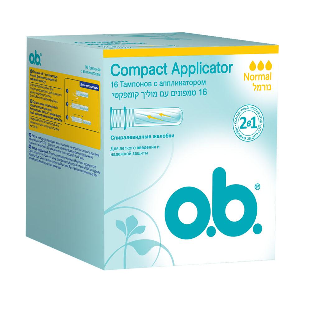 O.B. Тампоны Compact Applicator Normal, 16 штSatin Hair 7 BR730MNТампоны O.B. ProComfort Normal с аппликаторами предназначены для легкого введения и надежной защиты. Спиралевидные желобки были специально разработаны, чтобы проводить жидкость внутрь тампона. Размер тампоном с аппликаторами настолько мал, что тампон может поместиться в вашей ладони или кармане. Аппликатор поможет ввести тампон удобно и гигиенично.Подходят для слабых или средних выделений. Товар сертифицирован.