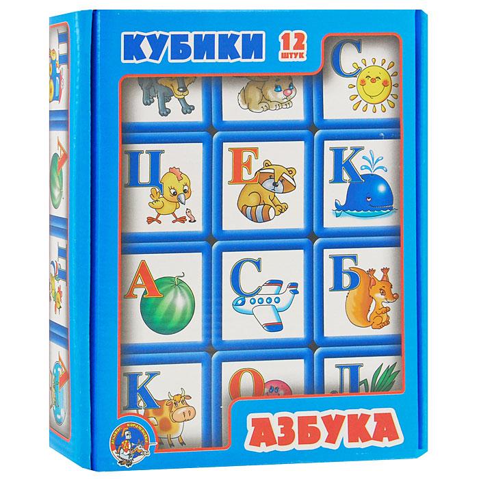 """Кубики """"Азбука"""", 12 шт. 00349, Десятое королевство"""