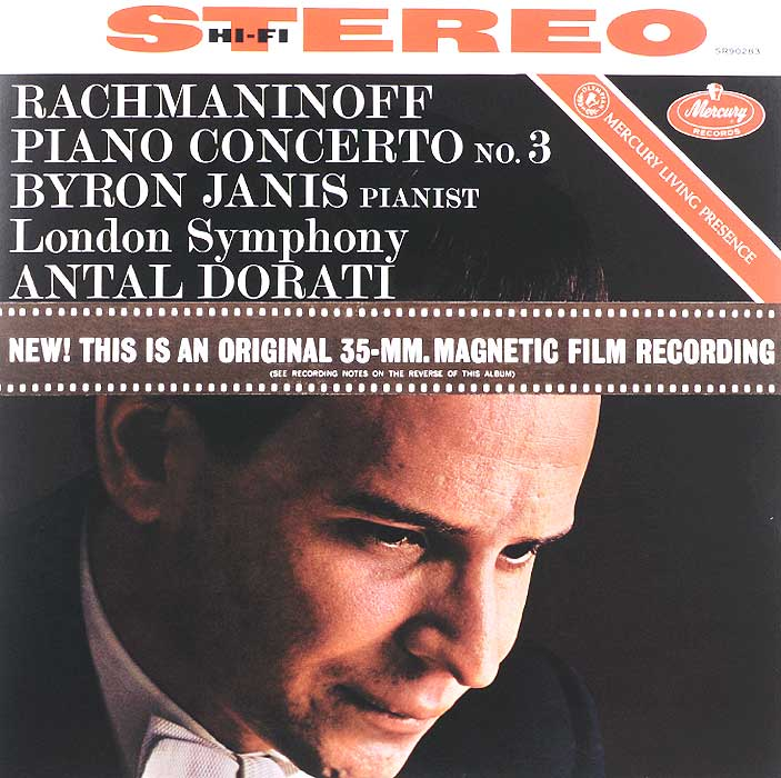 Байрон Дженис,The London Symphony Orchestra Byron Janis. Antal Dorati. London Symphony Orchestra. Rachmaninov. Piano Concerto No. 3 (LP)