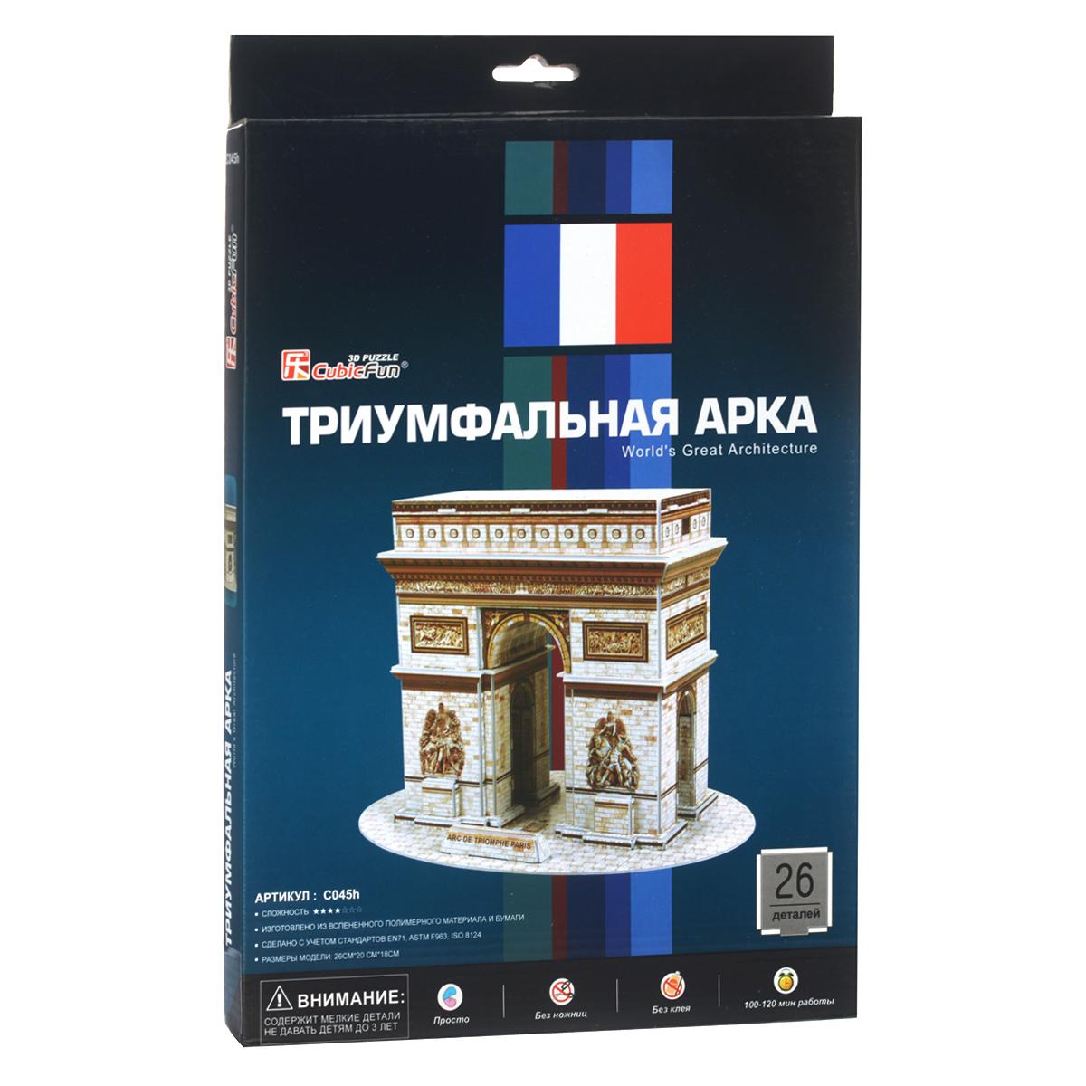 """""""Триумфальная арка"""" - уникальный конструктор-макет, с которым можно играть как дома, так и на улице. Составные элементы конструктора красочны и достаточно большие для того, чтобы даже маленькому ребенку было удобно и комфортно в него играть. Достаточно просто соединить элементы конструктора, и Вы получите объемную модель здания Триумфальной арки. Триумфальная арка расположена в верхней части Елисейских полей, на холме Шайо. Во время строительства она находилась за чертой города, и круглая площадь Звезды (диаметром 120 м) примыкала к городской заставе Шайо. Здесь в 1806 Наполеоном был заложен первый камень в основании арки, которая должна была прославлять военные походы наполеоновской армии. Но крах Наполеона в 1815 году приостановил работы по ее возведению. Вновь к строительству арки приступили при Луи Филиппе и закончили строительство в 1836. Автором проекта был архитектор Ж.-Ф. Шальгрен, вдохновленный примерами триумфальных арок Древнего Рима, которые воздвигались в..."""