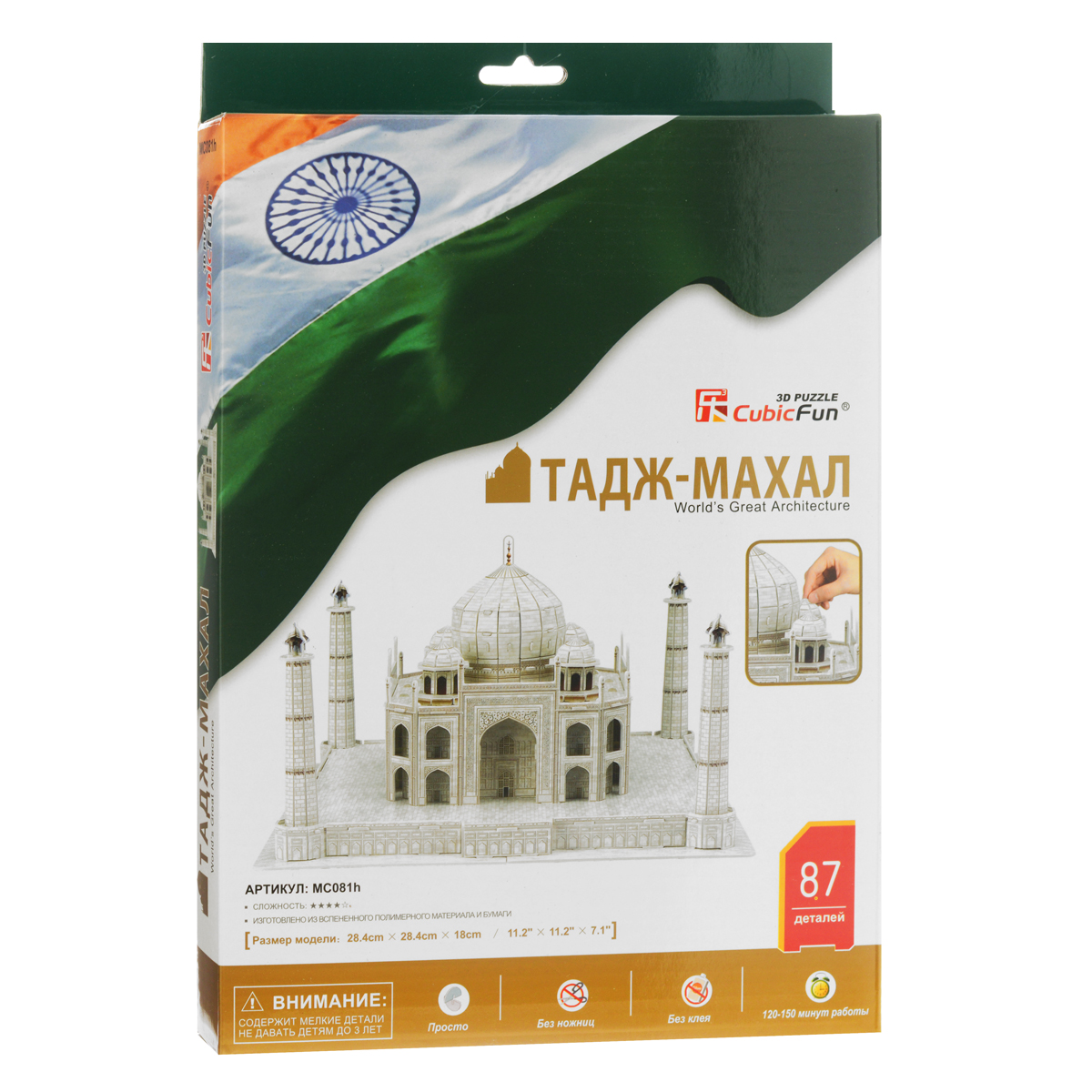 """""""Тадж-Махал"""" - уникальный конструктор-макет, с которым можно играть как дома, так и на улице. Составные элементы конструктора красочны и достаточно большие для того, чтобы даже маленькому ребенку было удобно и комфортно в него играть. Достаточно просто соединить элементы конструктора, и Вы получите объемную модель здания Тадж-Махал. Тадж-Махал - мавзолей-мечеть, находящийся в Агре, Индия, на берегу р. Ямуна. Построен по приказу императора Великих Моголов Шах-Джахана в память о жене Мумтаз-Махал, умершей при родах (позже здесь был похоронен и сам Шах-Джахан). Тадж-Махал считается лучшим примером архитектуры стиля Мугал, который сочетает в себе элементы персидского, индийского и исламского архитектурных стилей. В 1983 году Тадж-Махал стал объектом Всемирного наследия ЮНЕСКО, был назван """"жемчужиной мусульманского искусства в Индии, одним из общепризнанных шедевров наследия, которым восхищаются во всем мире"""". Несмотря на то, что белый мраморный купол мавзолея является..."""