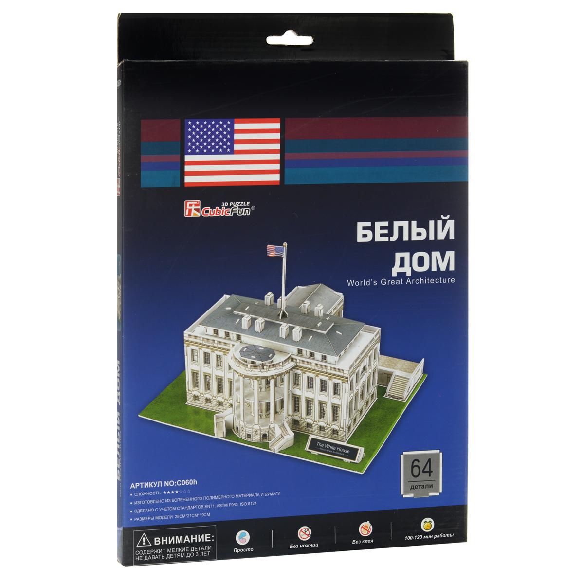 """""""Белый Дом"""" - уникальный конструктор-макет, с которым можно играть как дома, так и на улице. Составные элементы конструктора красочны и достаточно большие для того, чтобы даже маленькому ребенку было удобно и комфортно в него играть. Достаточно просто соединить элементы конструктора, и Вы получите объемную модель здания Белого Дома. Белый дом - резиденция президента США в Вашингтоне. Представляет собой особняк в палладианском стиле (архитектор Джеймс Хобан). Строительство началось в 1792, окончилось 1 ноября 1800. В этот же день первым его хозяином стал второй президент США Джон Адамс. Белый Дом первоначально именовался """"Президентский дворец"""" или """"Президентский особняк"""", первое разговорное употребление термина """"Белый дом"""" относится к 1811. Официальным название стало лишь в 1901 по распоряжению Теодора Рузвельта. С 1909 рабочее место президента находится в Овальном кабинете в левом крыле здания. В журналистском языке термин """"Белый дом"""" употребляется как синоним..."""
