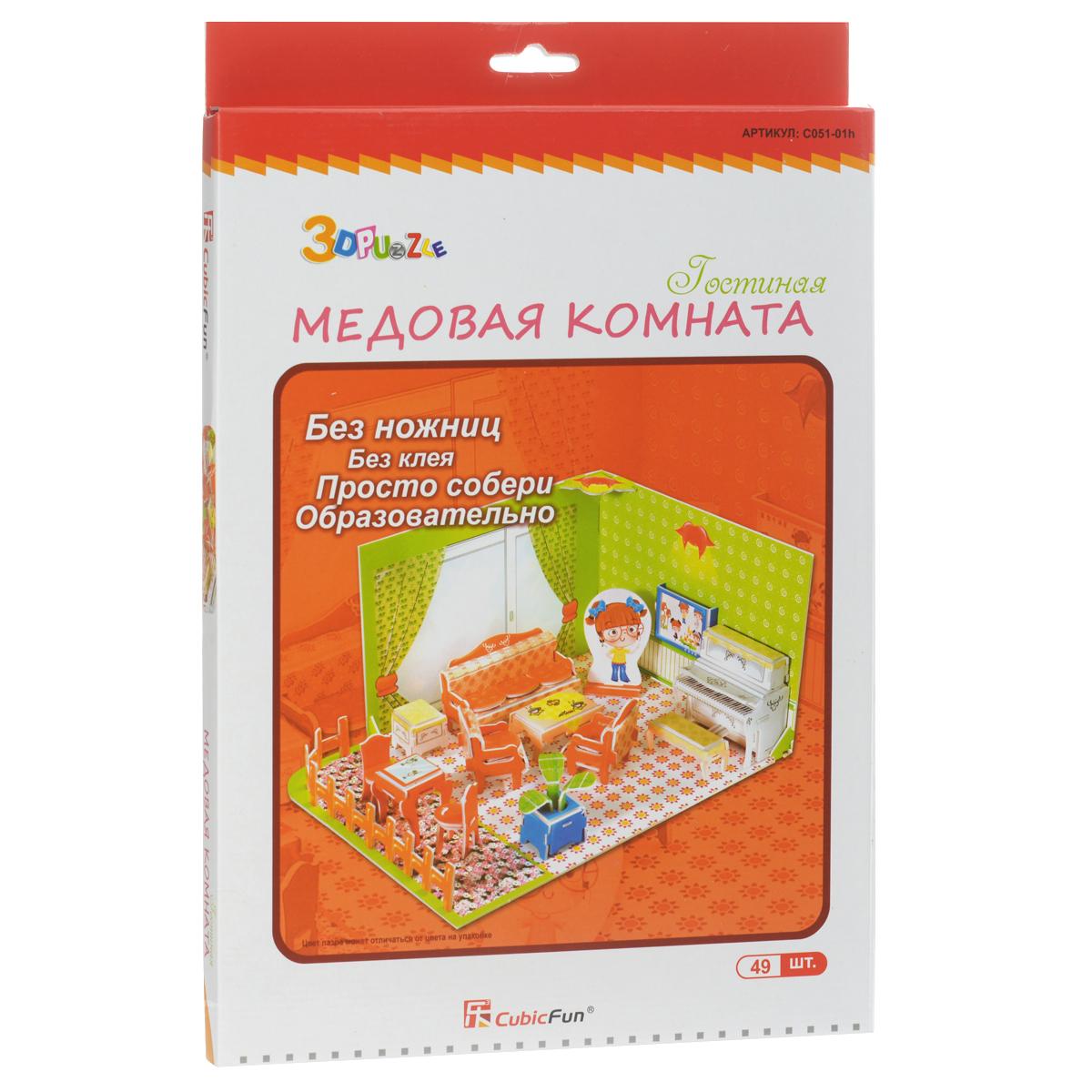 """""""Honey Room-Livingroom"""" - уникальный конструктор-макет, с которым можно играть как дома, так и на улице. Составные элементы конструктора красочны и достаточно большие для того, чтобы даже маленькому ребенку было удобно и комфортно в него играть. Достаточно просто соединить элементы конструктора, и Вы получите объемную красочную модель гостиной для девочки."""