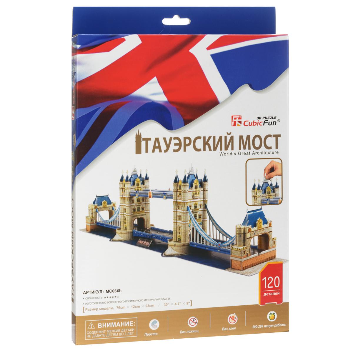 """""""Тауэрский мост"""" - уникальный конструктор-макет, с которым можно играть как дома, так и на улице. Составные элементы конструктора красочны и достаточно большие для того, чтобы даже маленькому ребенку было удобно и комфортно в него играть. Достаточно просто соединить элементы конструктора, и Вы получите объемную модель Тауэрского моста. Тауэрский мост - разводной мост в центре Лондона над рекой Темзой, недалеко от Лондонского Тауэра. Открыт в 1894 году. Мост спроектировал Гораце Джонс, он представляет собой разводной мост длиной 244 м с двумя поставленными на устои башнями высотой 65 м. Центральный пролет между башнями, длиной 61 м, разбит на два подъемных крыла, которые для пропуска судов могут быть подняты на угол 83°. Каждое из более чем тысячетонных крыльев снабжено противовесом, минимизирующим необходимое усилие и позволяющим развести мост за одну минуту. В движение пролет приводится с помощью гидравлической системы, первоначально водяной, с рабочим давлением 50 бар. Вода..."""