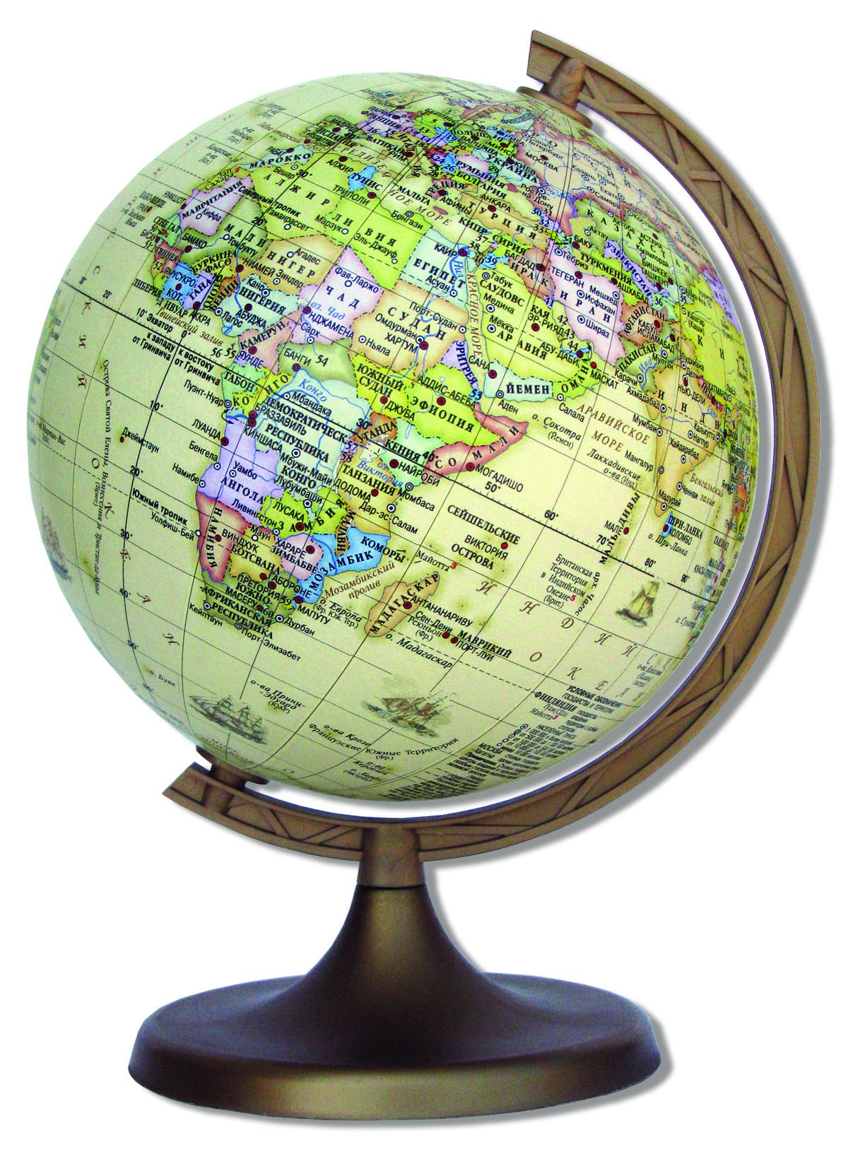 Глобус DMB Ретро, c политической картой мира, диаметр 16 см + Мини-энциклопедия Страны МираRG32/PH/LПолитический глобус DMB Ретро, изготовленный из высококачественногопрочного пластика, дает представление о политическом устройстве мира. Он напоминает глобусы, которые делали в старину, но с современными картами нынешней Земли. Как правило, карта таких глобусов является современной политической. Ретро глобусы очень популярны для домашнего и офисного оформления, потому что удачно вписываются в интерьер благодаря своему бежевому нежному цвету.Изделие расположено на подставке. Все страны мира раскрашены в разныецвета. На политическом глобусе показаны границы государств, столицы икрупные населенные пункты, а также картографические линии: параллели имеридианы, линия перемены дат. Названия стран на глобусе приведены нарусском языке. Ничто так не обеспечивает всестороннего и детальногоизучения политического устройства мира в таком сжатом и объемном образе,как политический глобус. Сделайте первый шаг в стимулирование своегообучения! К глобусу прилагается мини-энциклопедия Страны Мира с краткимописанием всех стран. Настольный глобус DMB Ретро станет оригинальным украшением рабочегостола или вашего кабинета. Это изысканная вещь для стильного интерьера,которая станет прекрасным подарком для современного преуспевающегочеловека, следующего последним тенденциям моды и стремящегося кэлегантности и комфорту в каждой детали.Высота глобуса с подставкой: 24 см.Диаметр глобуса: 16 см. Масштаб: 1:80 000 000.