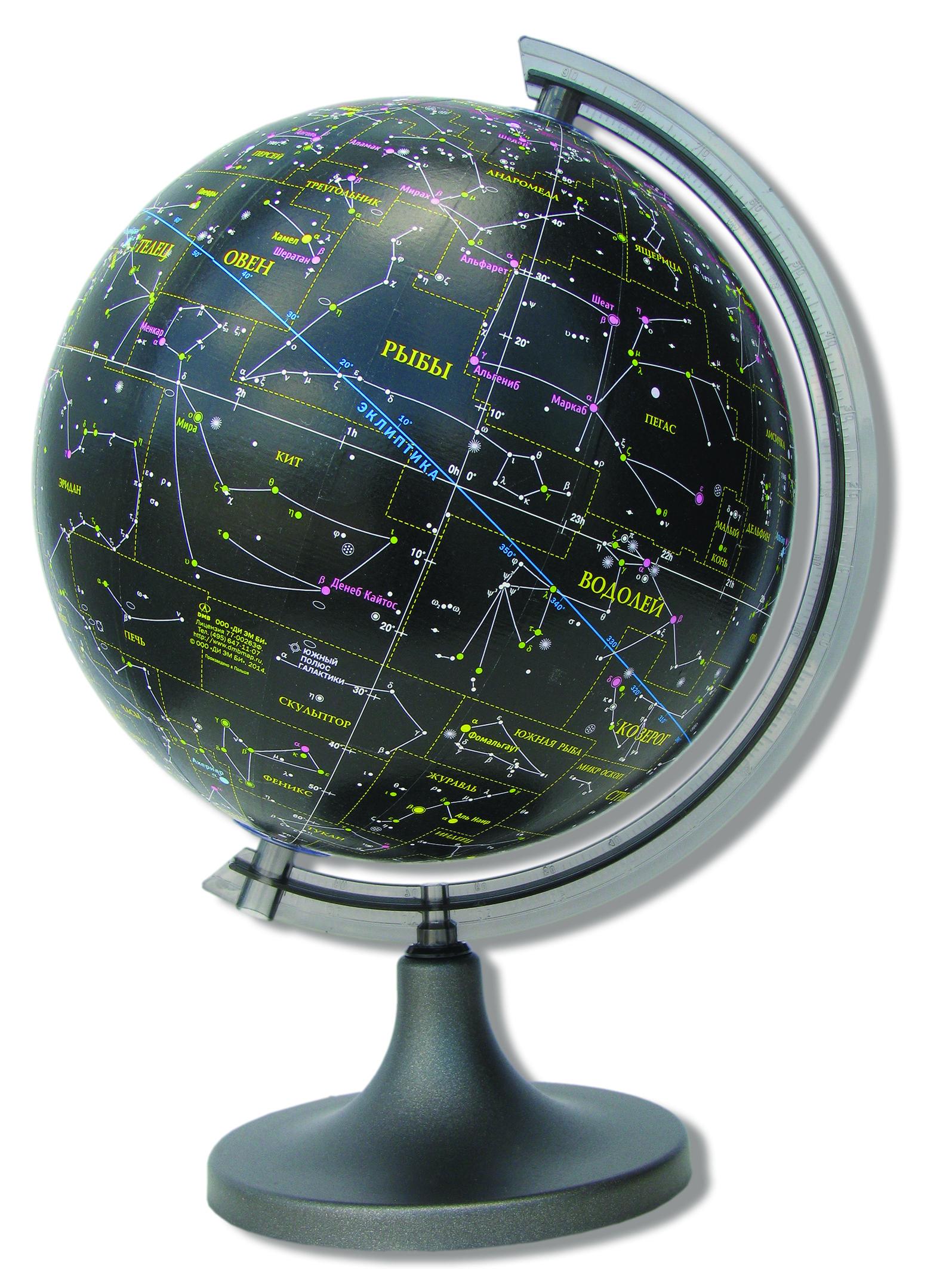 Глобус DMB Звездное небо, диаметр 25 смОСН1234012Глобус DMB Звездное небо, изготовленный из высококачественногопрочного пластика, поможет вам в изучении астрономии. Изделие расположено на подставке. Наша небесная сфера разделена на участки со скоплением звезд. Эти участки называются созвездиями. В древности созвездиями назывались характерные фигуры, образуемые яркими звездами. Именно эти созвездия в виде фигур отображаются на глобусе в той последовательности, в которой они находятся на звездном небе.Настольный глобус DMB Звездное небо станет оригинальным украшением рабочего стола или вашего кабинета. Это изысканная вещь для стильного интерьера, которая станет прекрасным подарком для современного преуспевающего человека, следующего последним тенденциям моды и стремящегося к элегантности и комфорту в каждой детали.Высота глобуса с подставкой: 40 см.Диаметр глобуса: 25 см.
