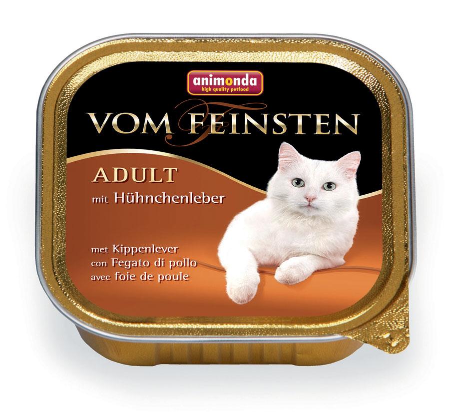 Консервы Animonda Vom Feinsten для взрослых кошек, с куриной печенью, 100 г20256Консервы Animonda Vom Feinsten - восхитительная еда, которая обещает много удовольствия и ценится кошачьими гурманами во всем мире, это линия полноценных сбалансированных консервированных кормов, которая удовлетворит запросы самых требовательных кошек.Состав: мясо и мясные продукты 63% (говядина, куриная печень 14%, свинина, домашняя птица), бульон, минералы.Анализ: белок 11%, жир 5,2%, клетчатка 0,3%, зола 1,6%, влажность 80,5%.Добавки (на 1 кг продукта): витамин D3 200 МЕ, витамин Е (a-токоферол) 30 мг. Вес: 100 г.Товар сертифицирован.