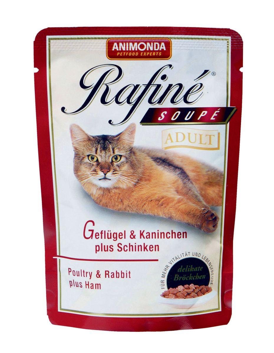 Консервы для кошек Animonda Rafine Soupe Adult, с домашней птицей, кроликом и ветчиной, 100 г0120710Вашей кошке обязательно понравятся такие деликатесные кусочки Rafine Soupe Adult со вкусом кролика и курицы. Они содержат в большом количестве легкоусвояемый протеин, поэтому корм прекрасно подойдёт даже для животных со слабой пищеварительной системой. Консервированный корм разработан для кормления взрослых и пожилых кошек всех пород. Состав: мясо и мясные продукты (домашняя птица 20%, кролик 10%, ветчина 4%), злаки, минералы. Анализ: белок 8%, жир 5%, клетчатка 0,3%, зола 2%, влажность 81%. Добавки на 1 кг продукта: витамин D3 250 МЕ, медь 2 мг, цинк 5 мг, марганец 1,5 мг, йод 0,5 мг. Вес: 100 г. Товар сертифицирован.Уважаемые клиенты!Обращаем ваше внимание на возможные изменения в дизайне упаковки. Качественные характеристики товара остаются неизменными. Поставка осуществляется в зависимости от наличия на складе.