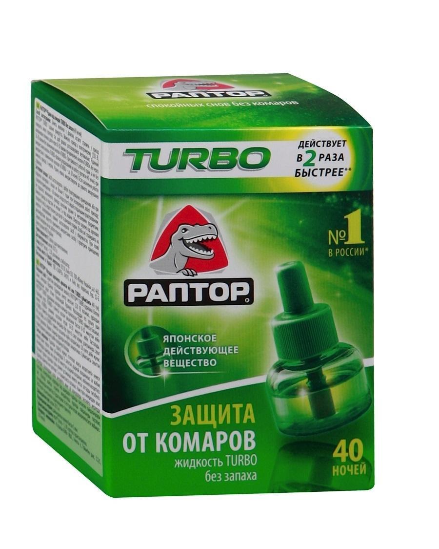 Жидкость от комаров Раптор Turbo, 35 мл, 40 ночей96281389Принцип действия жидкости РАПТОР® TURBO очень прост: при нагревании стержня флакончика от керамического нагревательного элемента прибора начинается медленное испарение действующего вещества. Испаряясь, оно постепенно заполняет пространство, оказывая свое воздействие на насекомых. При включении кнопки TURBO температура на керамическом элементе становится выше, что приводит к более интенсивному испарению жидкости из флакончика. Таким образом, требуемая концентрация действующего вещества в комнате достигается в 2 раза быстрее, чем при использовании обычного режима.Etoc® (эток) – высокоэффективное вещество, формула которого была разработана в Японии. Широко применяется за рубежом и в России для уничтожения комаров в помещениях в составе пластин или жидкостей для электрофумигаторов. Также на основе этока применяются аэрозольные баллоны, которые предназначены для уничтожения летающих насекомых (в том числе, бабочек моли). На насекомых эток действует как сильное нервнопаралитическое средство. Для людей и домашних животных оно совершенно безвредно* (из-за значительной разницы в массе тела человека/животного и насекомого).* При соблюдении мер предосторожности, указанных на упаковке. Характеристики: Состав: etoc (эток) - 1%, испаритель, растворители. Объем: 35 мл. Длительностей действия в стандартном режиме: 40 ночей. Длительность действия в режиме Turbo: 28 ночей. Товар сертифицирован.