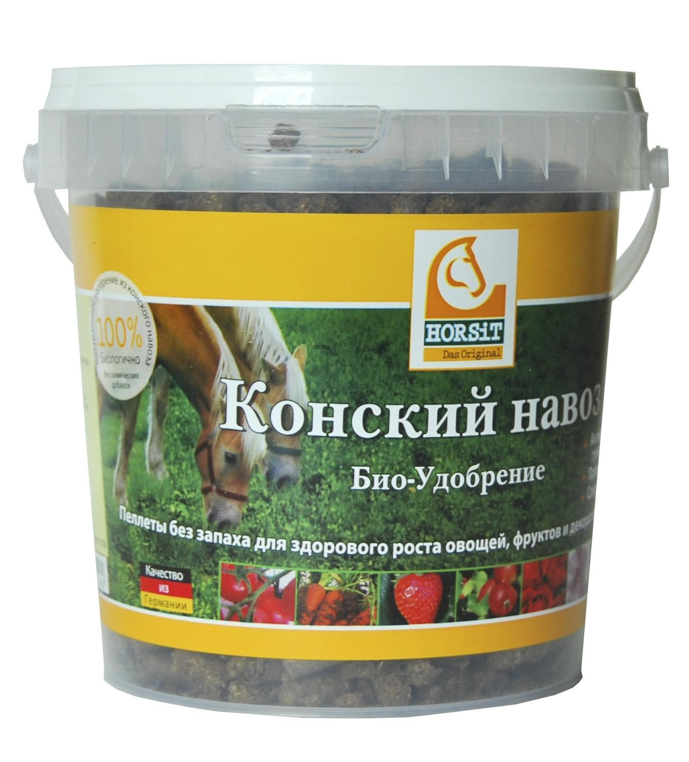 Био-удобрение Horsit Конский навоз, 1,18 л391602Био-удобрение Horsit Конский навоз - это натуральное экологически чистое средство на основе 100% конского навоза, в виде пеллет без запаха. Способствуют здоровому росту овощей, фруктов и декоративных растений. Преимущества:• Активирует гумусообразование Поддерживает естественную микробиологическую жизнедеятельность грибов, бактерий и дождевых червей, что способствует увеличению плодородия почвы. • Проветривает почву Благодаря ярко выраженному набуханию пеллет почва разрыхляется. При этом потребление питательных веществ растениями увеличивается до 40%. • Сохраняет влагу Пеллеты впитывают влагу, в три раза больше собственного веса, и удерживают ее долгое время. Благодаря этому, расход воды для полива сокращается на 50%. Органическое РК-удобрение (0,3:1,4).Действует целый сезон (до 6 месяцев)! Достаточно на 15 кв.м. почвы. Характеристики:Состав: 100% конский навоз. Объем: 1,18 л. Действующие вещества: 0,32% азот общий, 0,041% аммонийный азот, 0,3% общий фосфат, 1,39% оксид калия общий, 0,36% оксид кальция, 75% органическая субстанция. Срок действия: 6 месяцев.